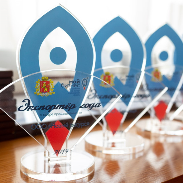 The ceremony of awarding the winners of the regional competition